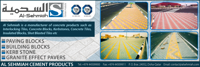 AL SEHMIAH CEMENT PRODUCTS