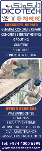CONCRETE REPAIRS & RESTORATION DICOTECH QATAR WLL SUPPLIERS IN DOHA QATAR WSRBBA