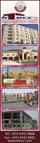 CONSTRUCTION COMPANIES BIN THANI ENGINEERING & CONSTRUCTION CO WLL ( BTECC ) SUPPLIERS IN DOHA QATAR