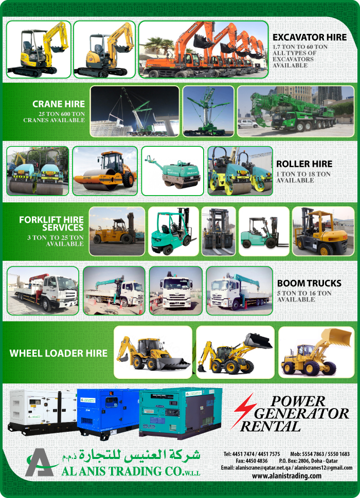 CONSTRUCTION EQUIPMENT & MACHINERY SUPPLIERS AL ANIS TRADING CO WLL SUPPLIERS IN DOHA QATAR