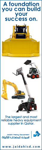 JAIDAH HEAVY EQUIPMENT ( TRUCKS / CRANES / CONSTRUCTION EQUIPMENT SHOWROOM )