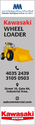 CONSTRUCTION EQUIPT & MACHINERY SUPPLIERS ABDULLAH ABDULGHANI & BROS CO WLL ( C & I - INDUSTRIAL ) SUPPLIERS IN DOHA QATAR WSLBBA