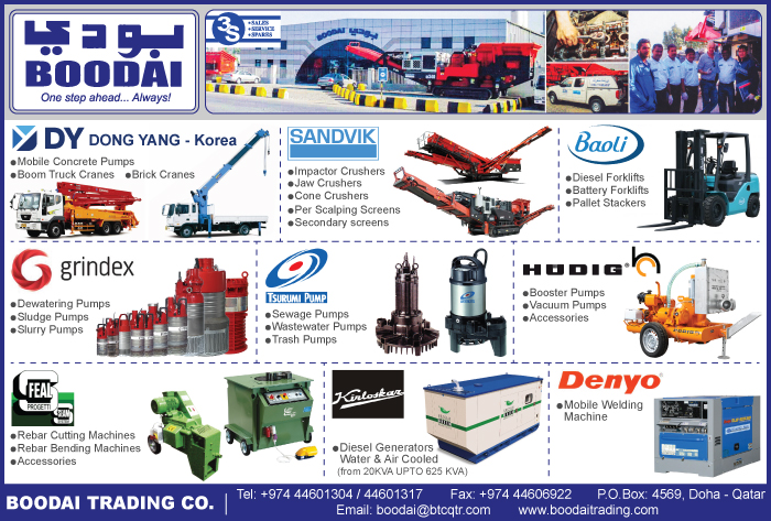 CONSTRUCTION EQUIPT & MACHINERY SUPPLIERS BOODAI TRADING CO SUPPLIERS IN DOHA QATAR CL1/2H