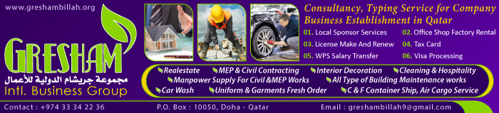 CONSULTANTS GRESHAM INTERNATIONAL BUSINESS GROUP SUPPLIERS IN DOHA QATAR CLPL