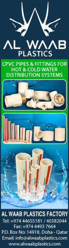 CPVC PIPES & FITTINGS AL WAAB PLASTICS FACTORY SUPPLIERS IN DOHA QATAR WSLBBA