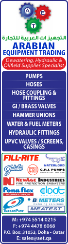 DEWATERING EQUIPMENT & SVCS ARABIAN EQUIPMENT TRADING SUPPLIERS IN DOHA QATAR WSLBPC