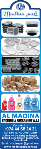 DISPOSABLE PRODUCTS AL MADINA PACKING & PACKAGING WLL SUPPLIERS IN DOHA QATAR