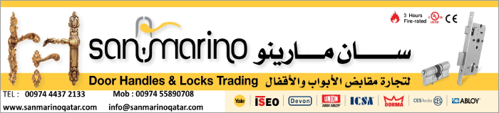 DOOR LOCKS & HANDLES SAN MARINO TRADING & CONTRACTING WLL SUPPLIERS IN DOHA QATAR CLPL