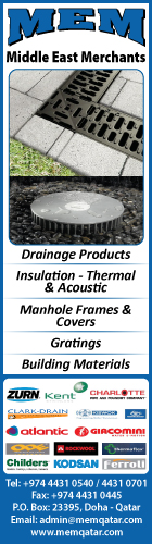DRAINAGE PRODUCTS MIDDLE EAST MERCHANTS SUPPLIERS IN DOHA QATAR WSLBBA