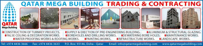 QATAR MEGA BUILDING TRADING & CONTRACTING