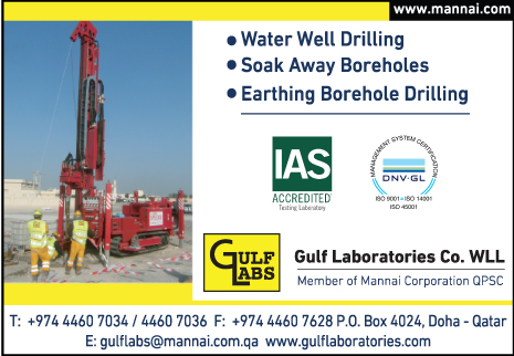 DRILLING CONTRACTORS - WELL & EXPLORATION GULF LABORATORIES CO WLL SUPPLIERS IN DOHA QATAR