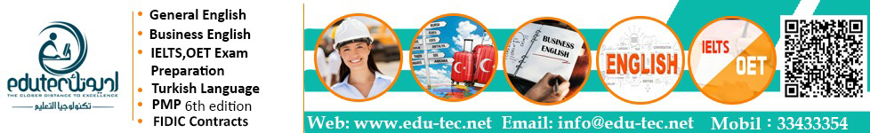 EDUCATION TECHNOLOGY ( EDUTEC )