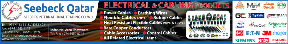 ELECTRIC CABLES SEEBECK INTERNATIONAL TRADING CO WLL SUPPLIERS IN DOHA QATAR WSTBBA