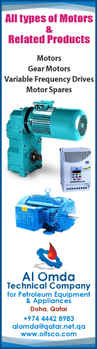 ELECTRIC MOTORS AL OMDA TECHNICAL CO FOR PETROLEUM EQUIPMENT & APPLIANCES SUPPLIERS IN DOHA QATAR WSLBBA