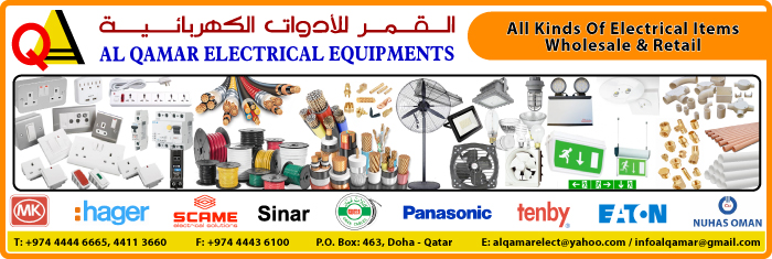 ELECTRICAL ACCESSORIES SUPPLIERS AL QAMAR ELECTRICAL EQUIPTMENTS SUPPLIERS IN DOHA QATAR CL1/4H