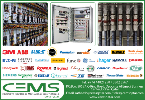 ELECTRICAL ACCESSORIES SUPPLIERS CEMS QATAR SUPPLIERS IN DOHA QATAR CL2H