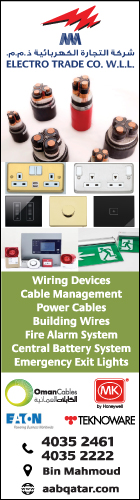 ELECTRICAL ACCESSORIES SUPPLIERS ELECTRO TRADE CO WLL SUPPLIERS IN DOHA QATAR