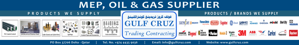 ELECTRICAL ACCESSORIES SUPPLIERS GULF CRUZ TRADING CONTRACTING WLL SUPPLIERS IN DOHA QATAR