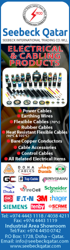 ELECTRICAL ACCESSORIES SUPPLIERS SEEBECK INTERNATIONAL TRADING CO WLL SUPPLIERS IN DOHA QATAR