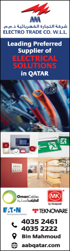 ELECTRICAL EQUIPMENT & ACCESSORIES ELECTRO TRADE CO WLL suppliers in doha qatar
