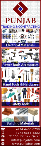 ELECTRICAL EQUIPMENT & ACCESSORIES PUNJAB TRADING & CONTRACTING suppliers in doha qatar