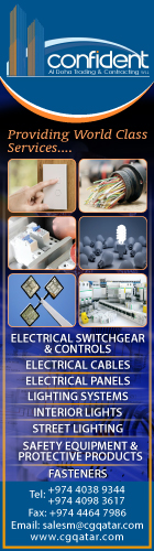 ELECTRICAL EQUIPMENT SUPPLIERS CONFIDENT AL DOHA TRADING & CONTRACTING WLL SUPPLIERS IN DOHA QATAR