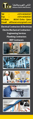 ELECTRO - MECHANICAL CONTRACTORS AL THANAI ELECTRO MECHANICAL SUPPLIERS IN DOHA QATAR