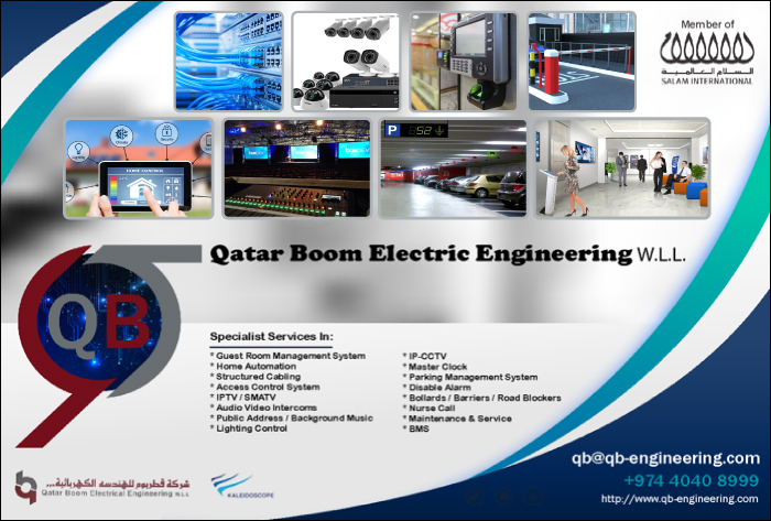 EXTRA LOW VOLTAGE - MEP CONTRACTORS QATAR BOOM ELECTRICAL ENGINEERING WLL SUPPLIERS IN DOHA QATAR CL1/2H