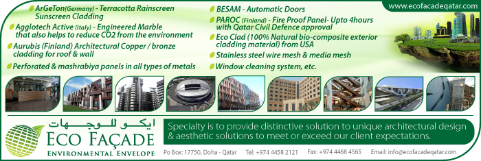 FACADE SUPPLIERS & CONTRACTORS ECO FACADE WLL SUPPLIERS IN DOHA QATAR CL1/4H