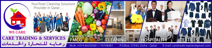 FACILITIES MANAGEMENT CARE TRADING & SERVICES WLL SUPPLIERS IN DOHA QATAR CLPL