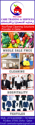 FACILITIES MANAGEMENT CARE TRADING & SERVICES WLL SUPPLIERS IN DOHA QATAR