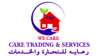 FACILITIES MANAGEMENT CARE TRADING & SVCS CARE TRADING & SERVICES WLL SUPPLIERS IN DOHA QATAR