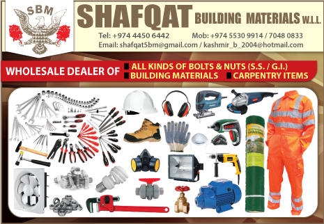 SHAFQAT BUILDING MATERIALS WLL