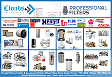 FILTERS CLOUDS INTERIORS ( PROFESSIONAL FILTERS ) SUPPLIERS IN DOHA QATAR CL1/2C