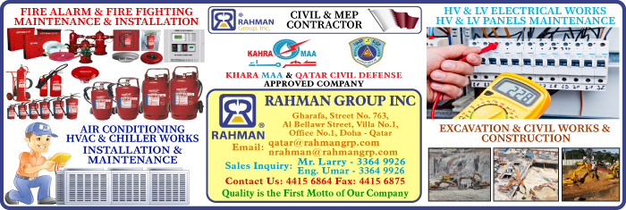 FIRE ALARM MAINTENANCE RAHMAN GROUP INC SUPPLIERS IN DOHA QATAR CL1/4H