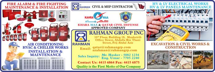 FIRE ALARM MAINTENANCE RAHMAN GROUP INC SUPPLIERS IN DOHA QATAR CL1/4H