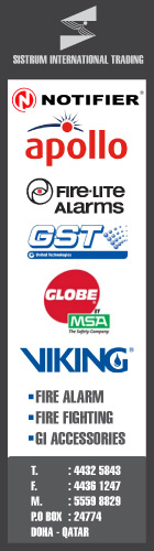 FIRE ALARM SYSTEMS - COMMERCIAL & INDUSTRIAL SISTRUM INTERNATIONAL TRADING SUPPLIERS IN DOHA QATAR