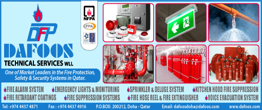 FIRE EXTINGUISHERS DAFOOS TECHNICAL SERVICES WLL SUPPLIERS IN DOHA QATAR WSPABA