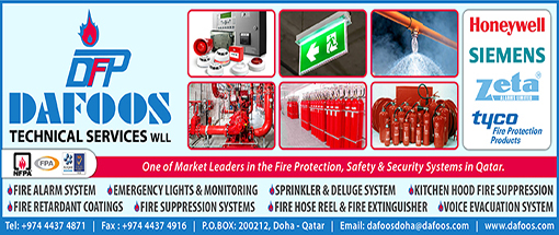 Fire Extinguishers DAFOOS TECHNICAL SERVICES WLL suppliers in doha qatar