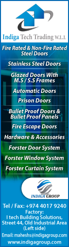 FIRE RATED STEEL DOORS INDIGA TECH TRADING WLL SUPPLIERS IN DOHA QATAR WSRBPC