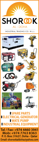 GENERATOR SUPPLIERS SHOROOK AL DOHA INDUSTRIAL TRDG CO WLL SUPPLIERS IN DOHA QATAR