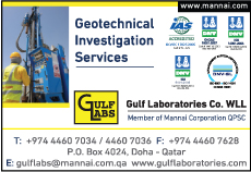 GULF LABORATORIES CO WLL