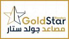 GOLD STAR ELEVATORS WLL