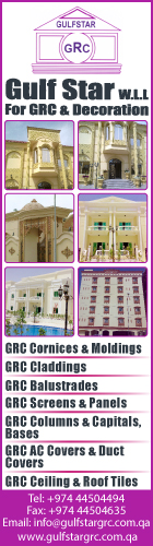 GRC GFRP & GRC WORKS GULF STAR GRC WLL SUPPLIERS IN DOHA QATAR
