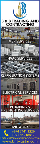 HVAC CONTRACTORS B & B TRADING & CONTRACTING WLL SUPPLIERS IN DOHA QATAR WSRBBA