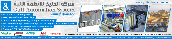 INDUSTRIAL AUTOMATION PRODUCTS & SERVICES GULF AUTOMATION SYSTEM SUPPLIERS IN DOHA QATAR CLPL