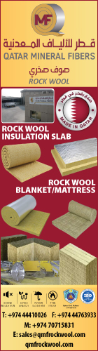 INSULATION MATERIAL SUPPLIERS QATAR MINERAL FIBERS ( ROCKWOOL ) SUPPLIERS IN DOHA QATAR WSRBBA
