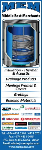 INSULATION - THERMAL & ACOUSTIC MIDDLE EAST MERCHANTS SUPPLIERS IN DOHA QATAR