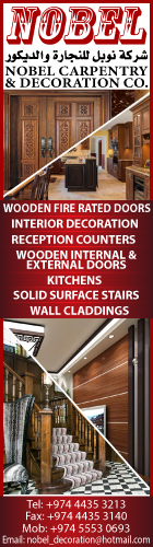 INTERIOR DECORATORS & DESIGNERS SUPPLIES NOBEL CARPENTRY & DECORATION CO SUPPLIERS IN DOHA QATAR WSLBBA