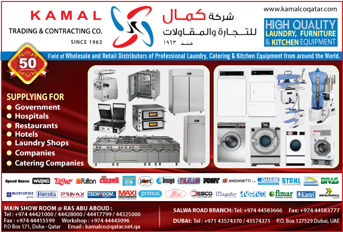 KITCHEN EQUIPMENT SUPPLIERS KAMAL TRADING & CONTRACTING CO SUPPLIERS IN DOHA QATAR CL1/2H